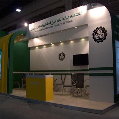 اتحادیه مرغداران تهران
