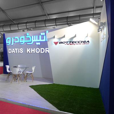 غرفه سازی غرفه داتیس خودرو