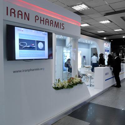 غرفه سازی غرفه ایران فارمیس