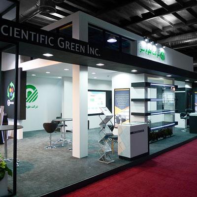غرفه سازی غرفه علوم سبز